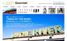 DIEGO BY THE RIVER-blog-Libera