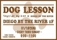 dog lesson 118_b